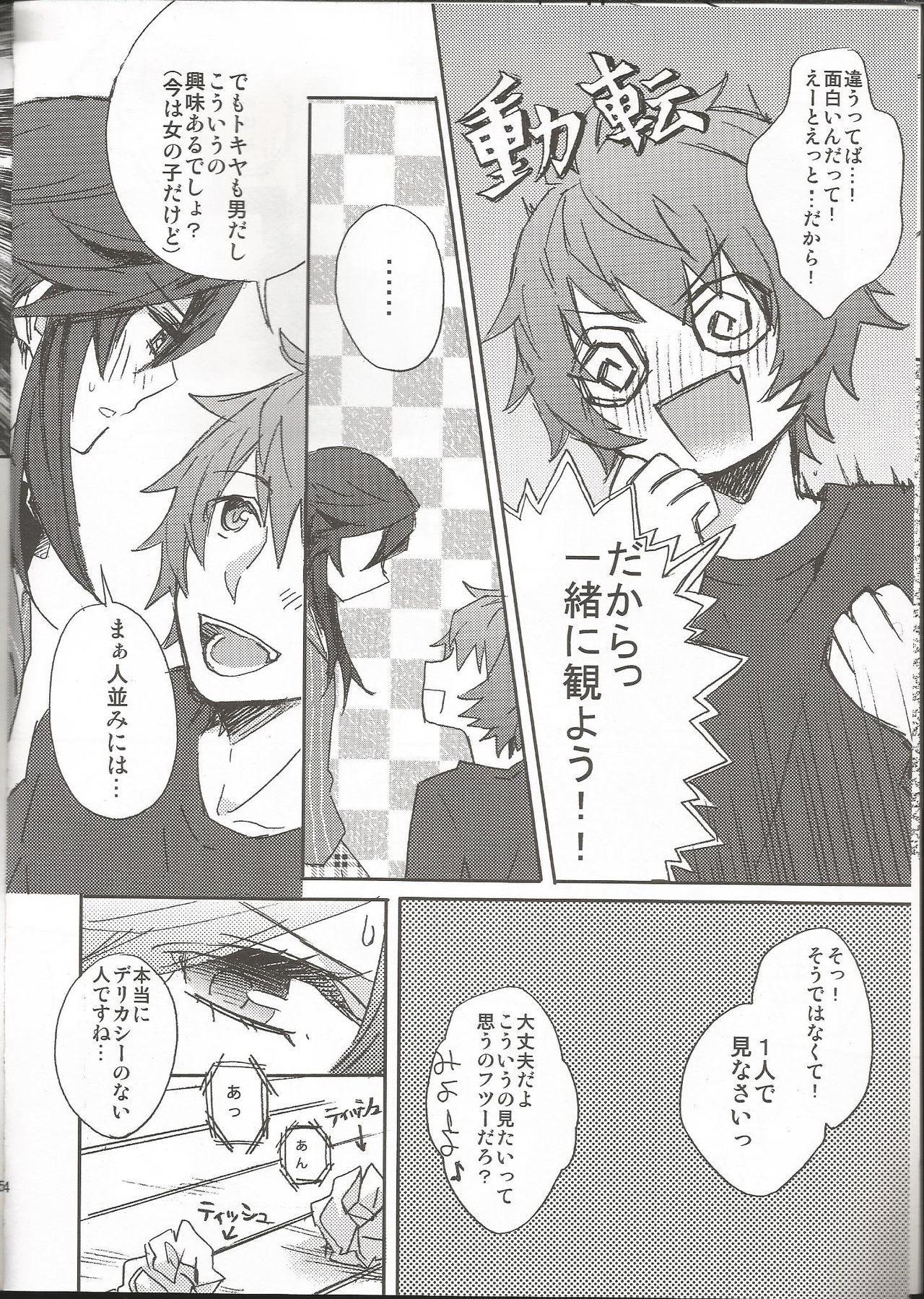 Onnanoko no Hi After 4