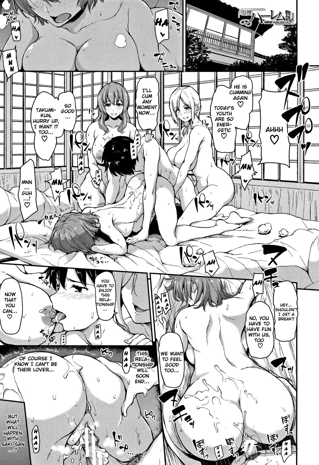 Yukemuri Harem Monogatari Saishuuwa | Yukemuri Harem Monogatari Final Chapter 0