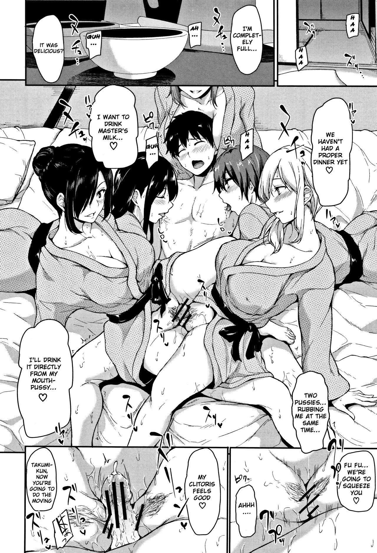 Yukemuri Harem Monogatari Saishuuwa | Yukemuri Harem Monogatari Final Chapter 25