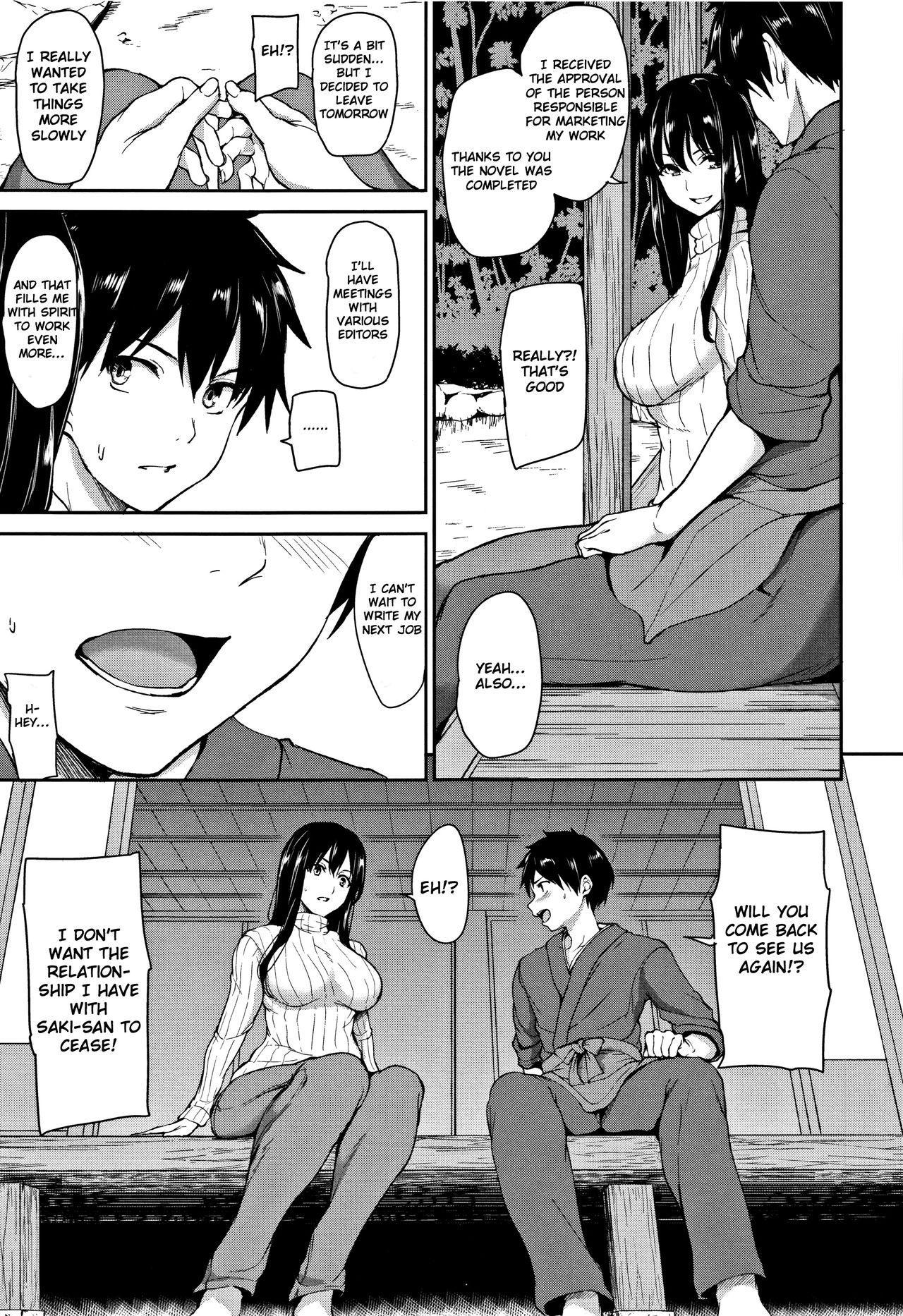 Yukemuri Harem Monogatari Saishuuwa | Yukemuri Harem Monogatari Final Chapter 2