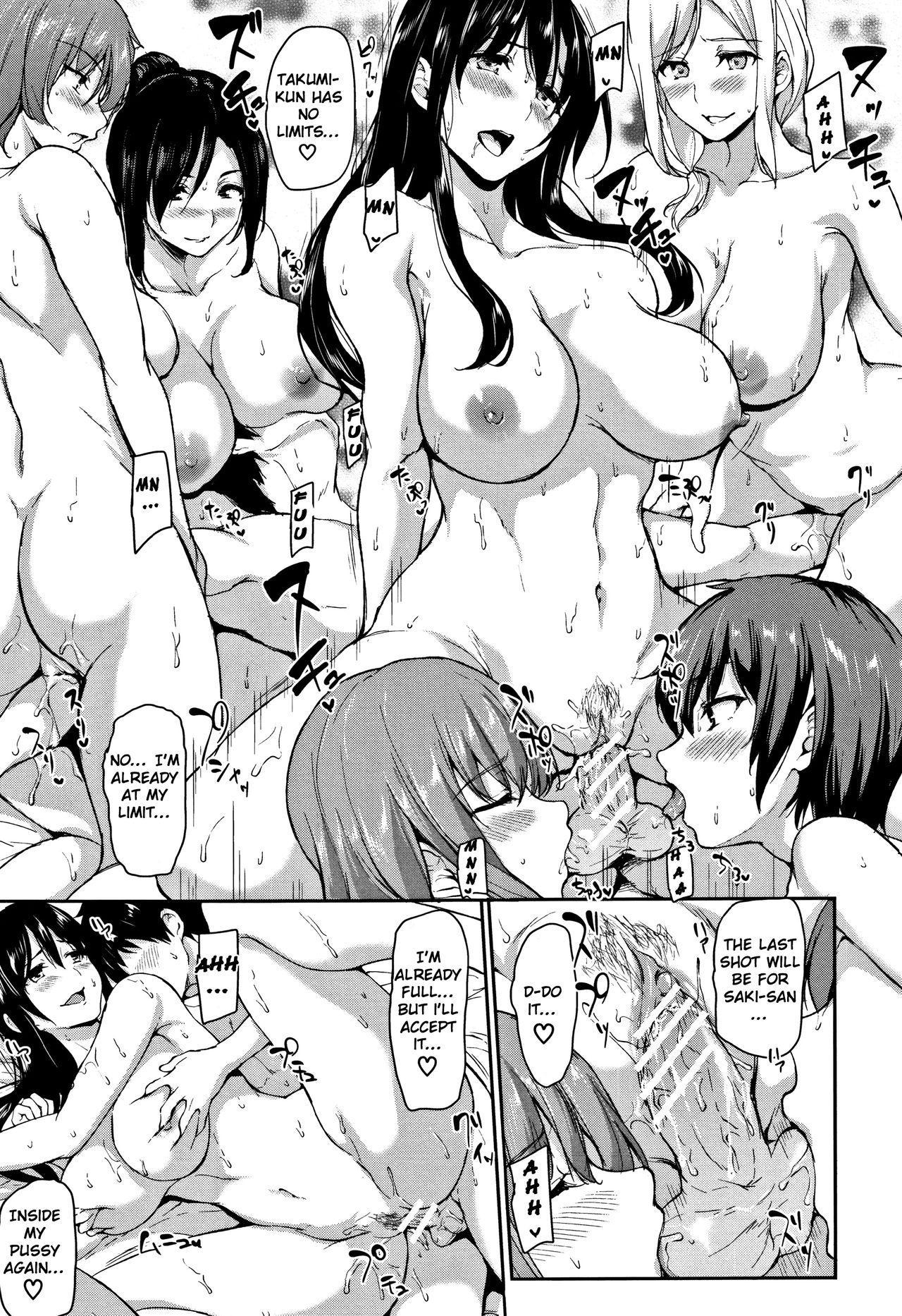 Yukemuri Harem Monogatari Saishuuwa | Yukemuri Harem Monogatari Final Chapter 32
