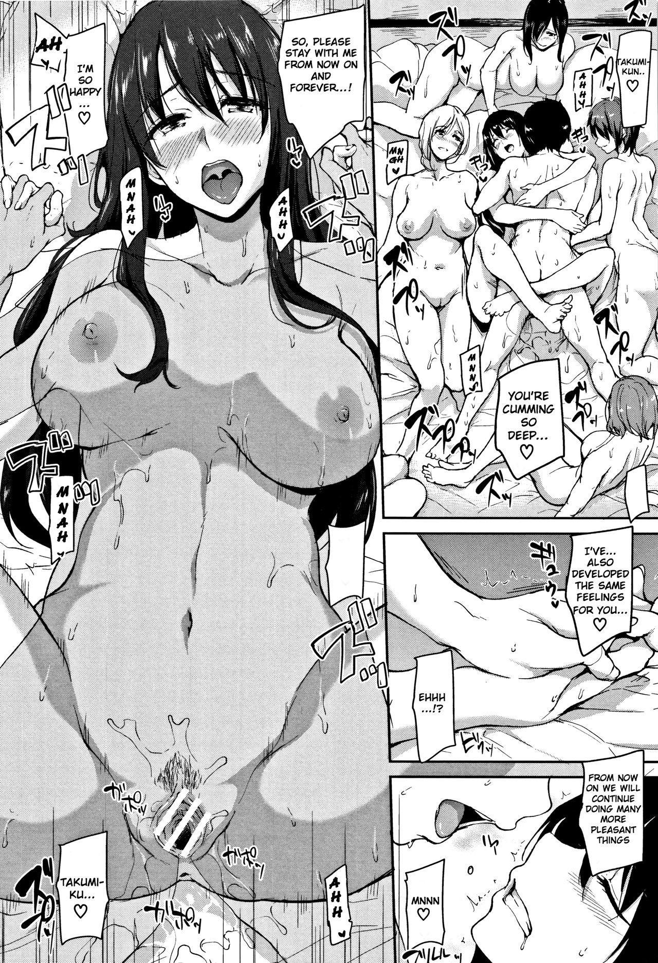Yukemuri Harem Monogatari Saishuuwa | Yukemuri Harem Monogatari Final Chapter 33