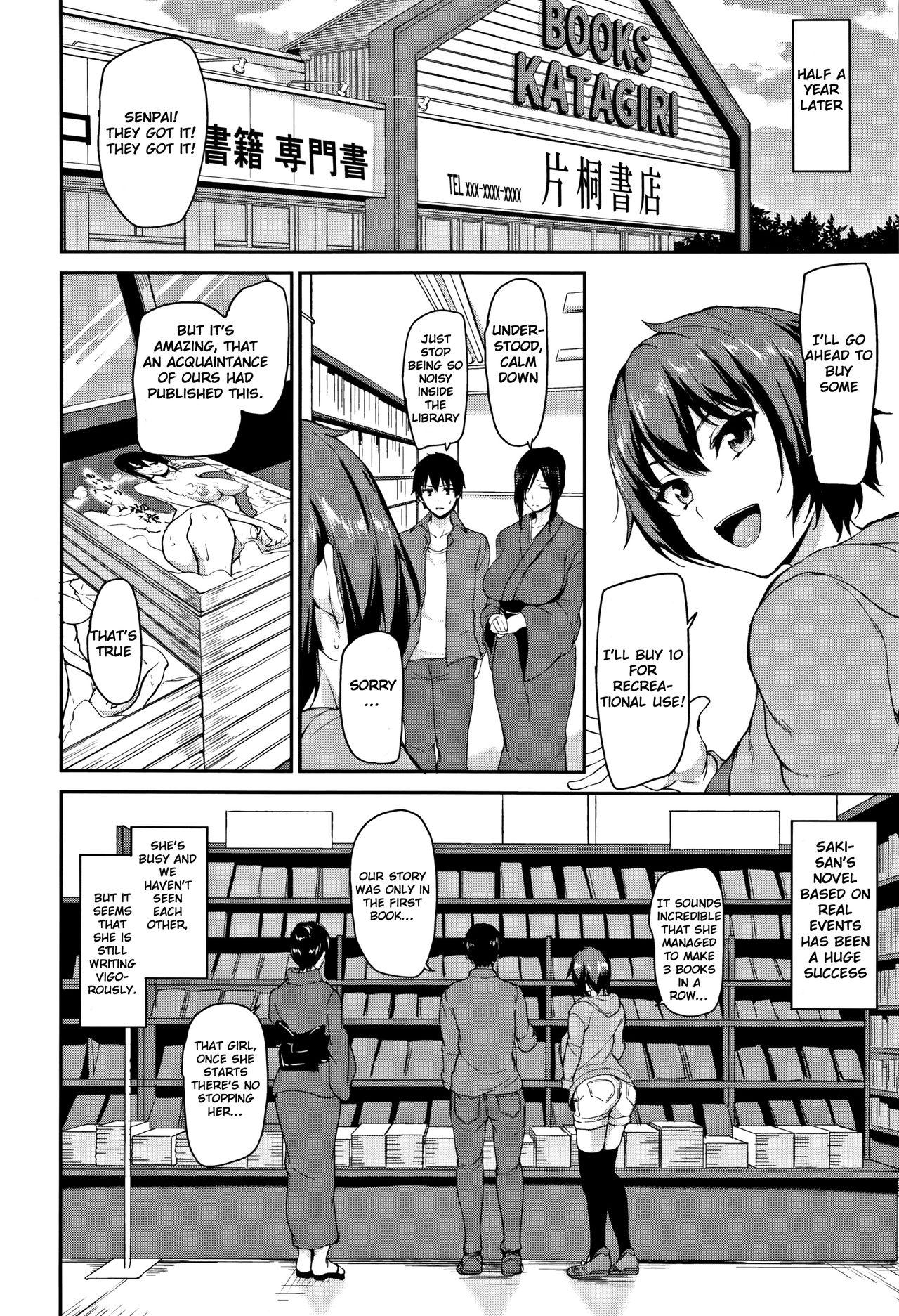 Yukemuri Harem Monogatari Saishuuwa | Yukemuri Harem Monogatari Final Chapter 35