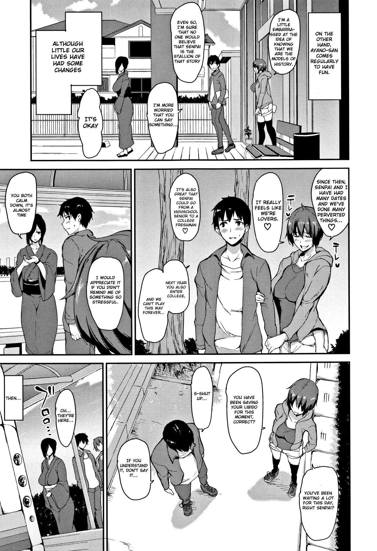 Yukemuri Harem Monogatari Saishuuwa | Yukemuri Harem Monogatari Final Chapter 36