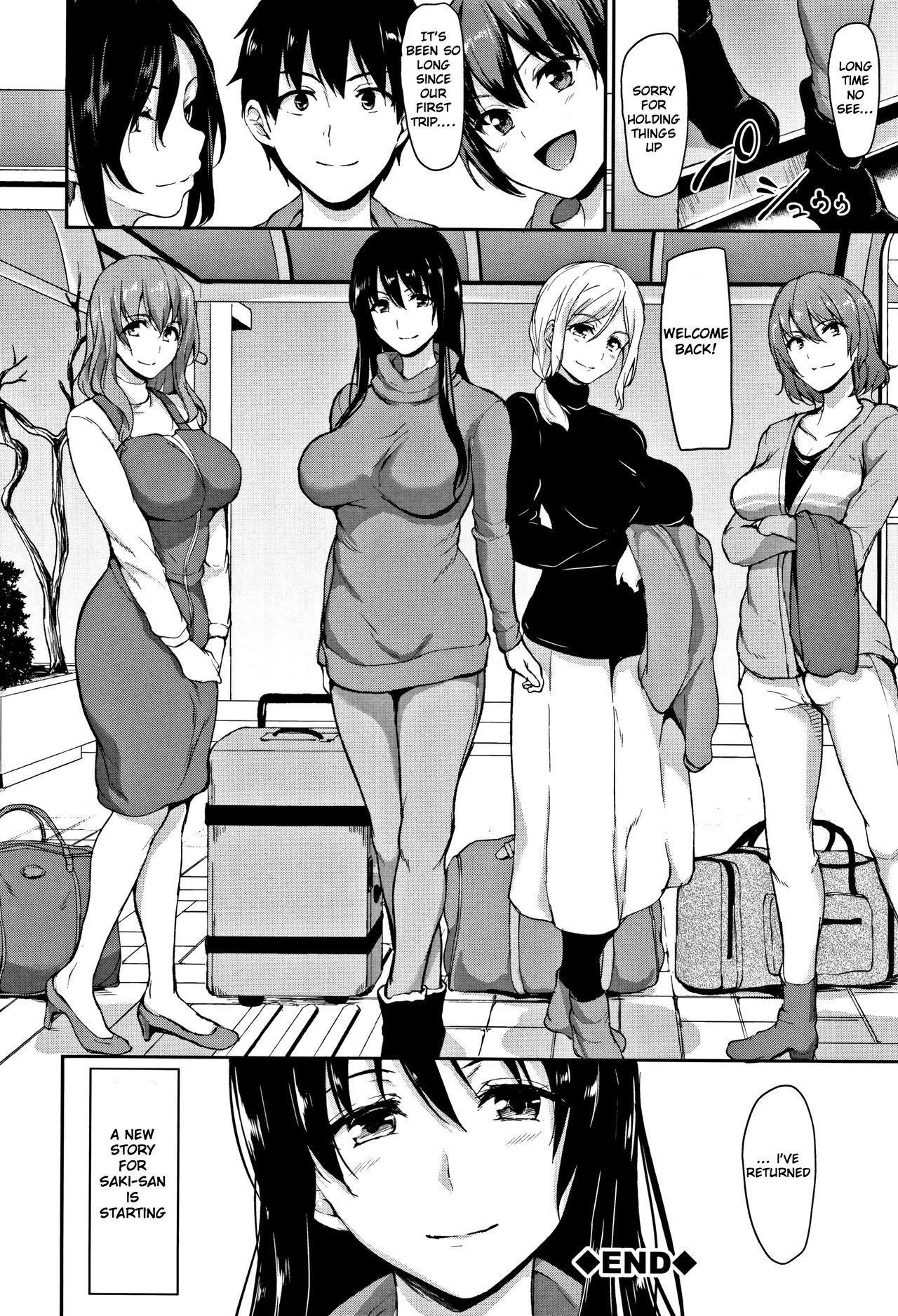 Yukemuri Harem Monogatari Saishuuwa | Yukemuri Harem Monogatari Final Chapter 37
