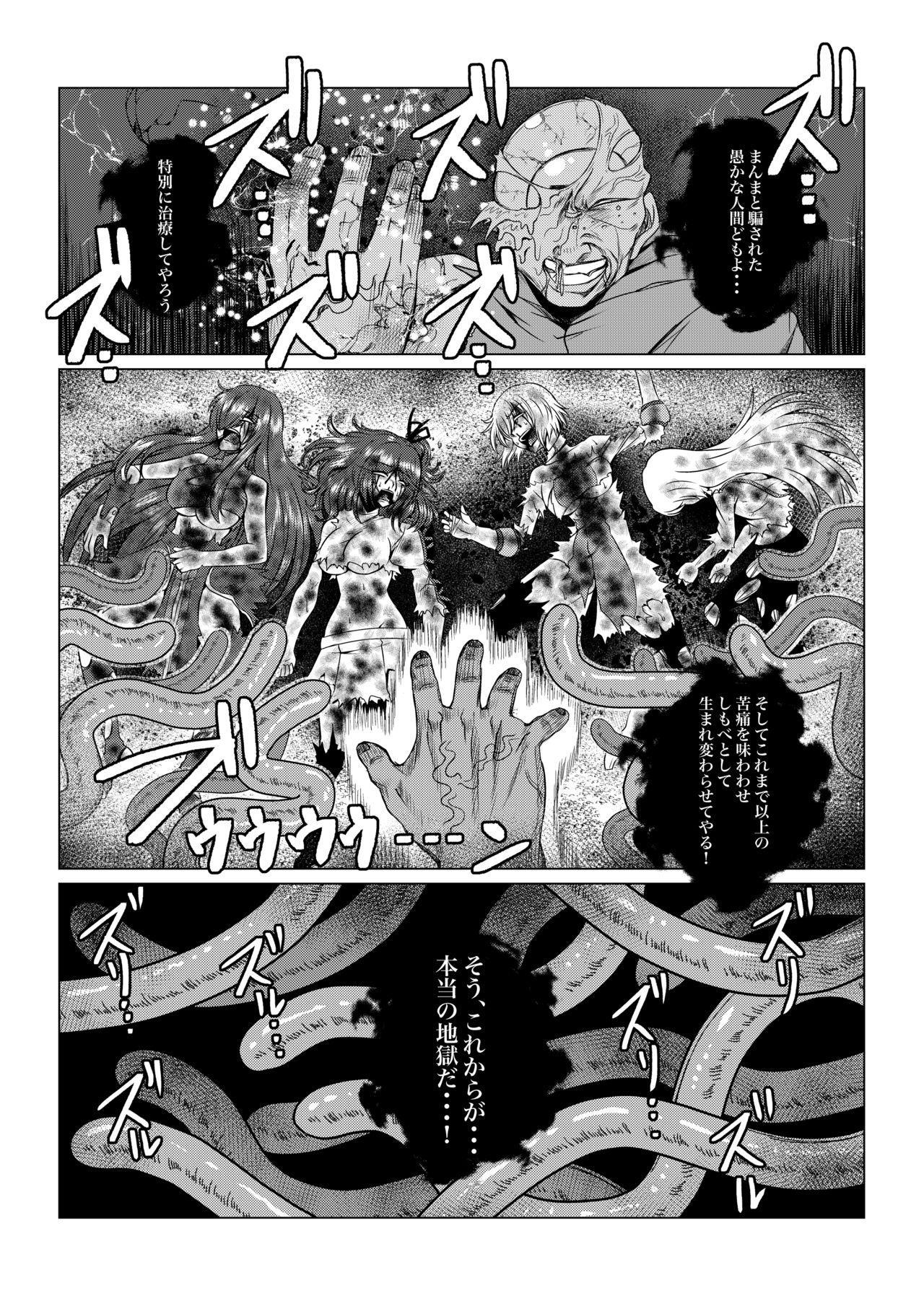 Tales Of DarkSide 15