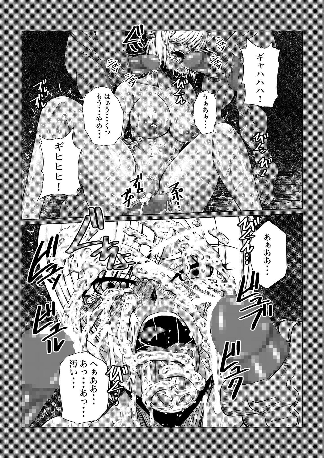 Tales Of DarkSide 31