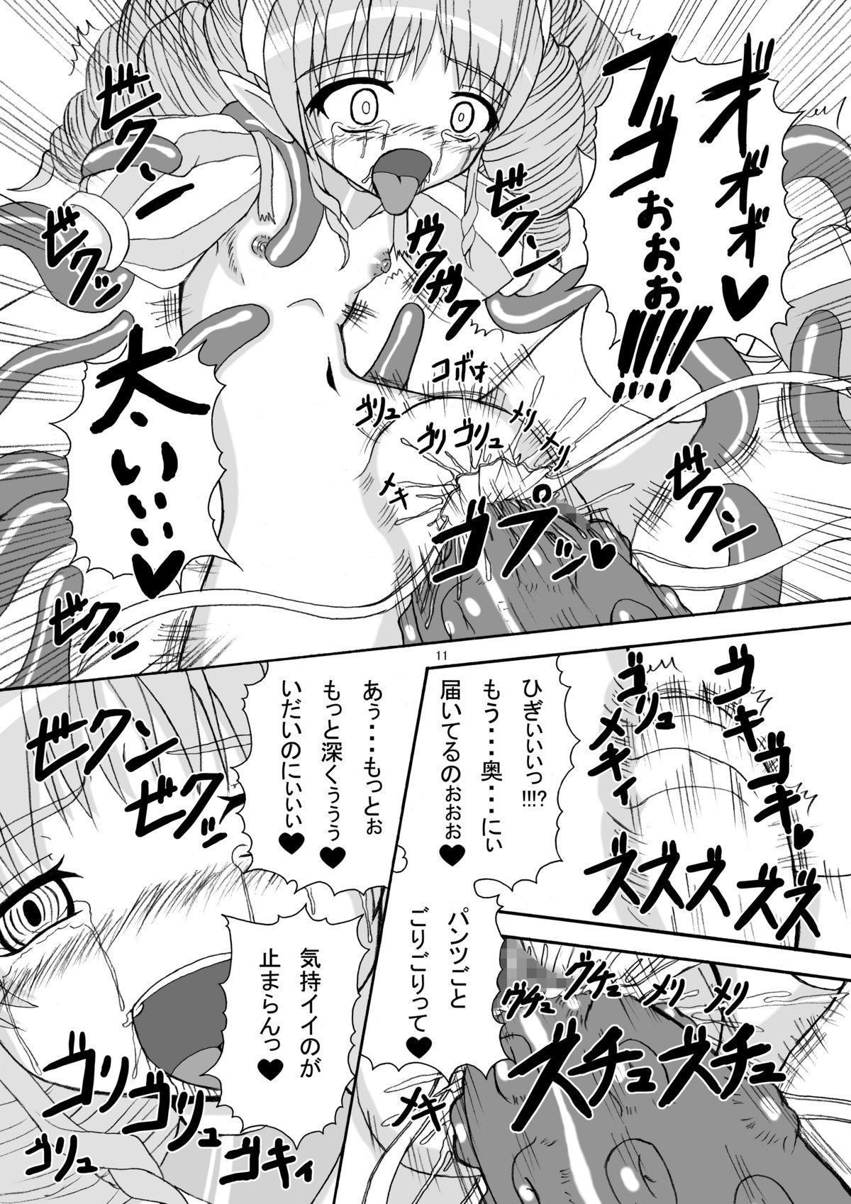 Hard Core Blade Ma Sawa Zenshin Kan 9