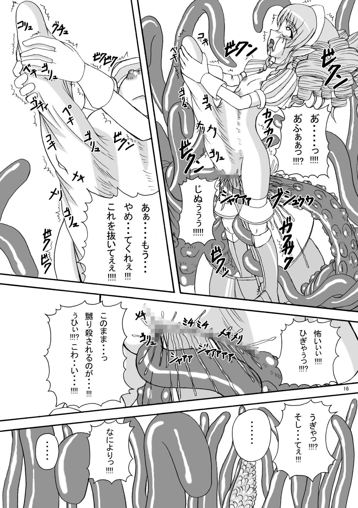 Hard Core Blade Ma Sawa Zenshin Kan 14