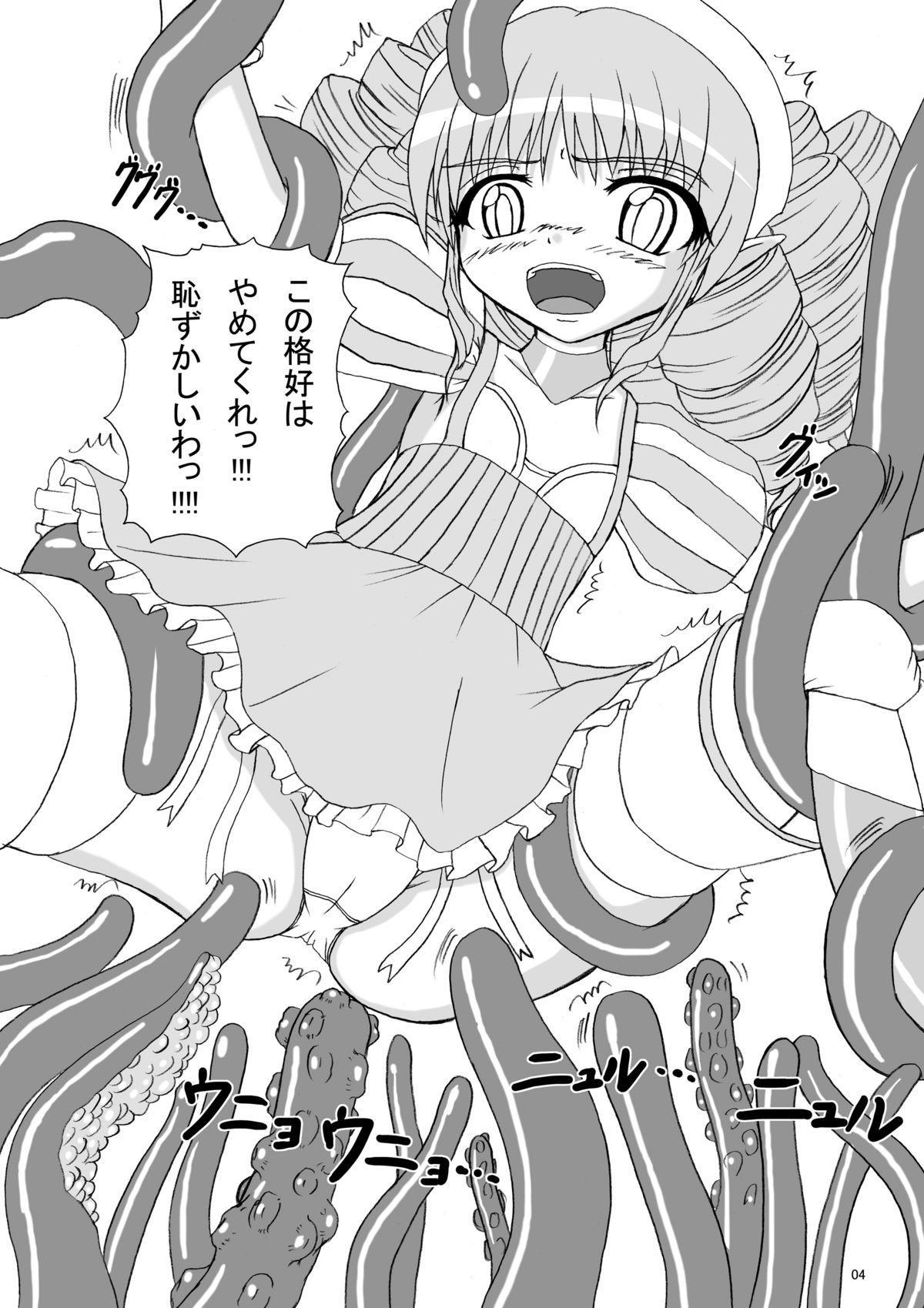Hard Core Blade Ma Sawa Zenshin Kan 2
