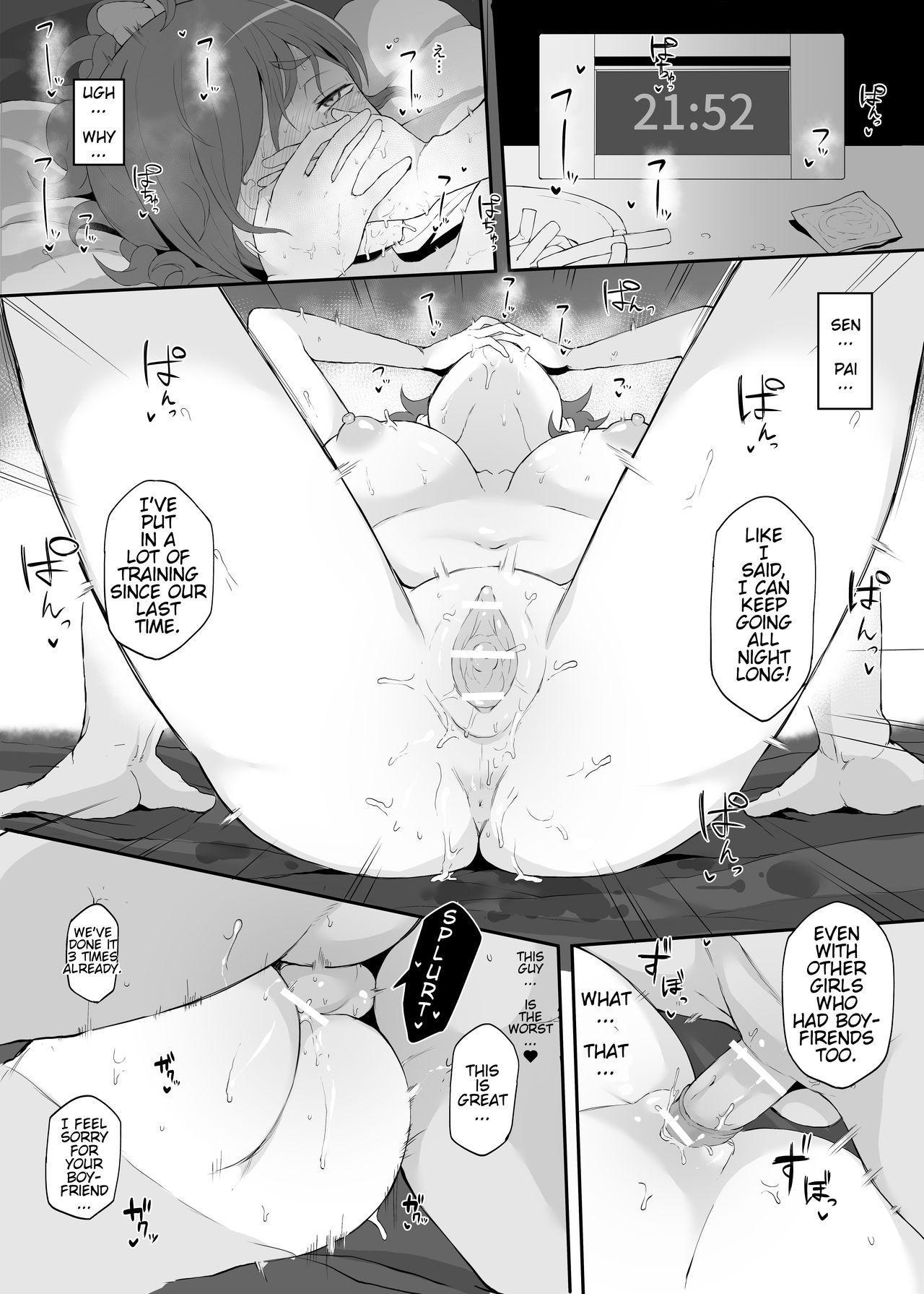 Netorare Ibe Kiba Shizuka   The Netorare of Kiba Shizuka 13