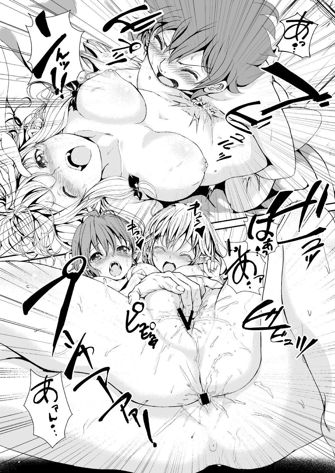 Touhou Kinoko Kusuri 36