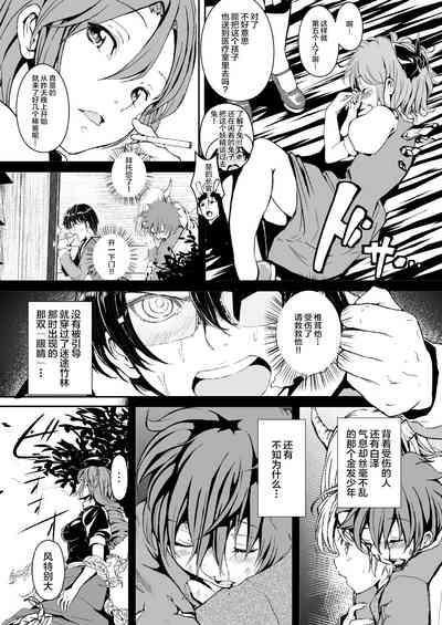 Touhou Kinoko Kusuri 7