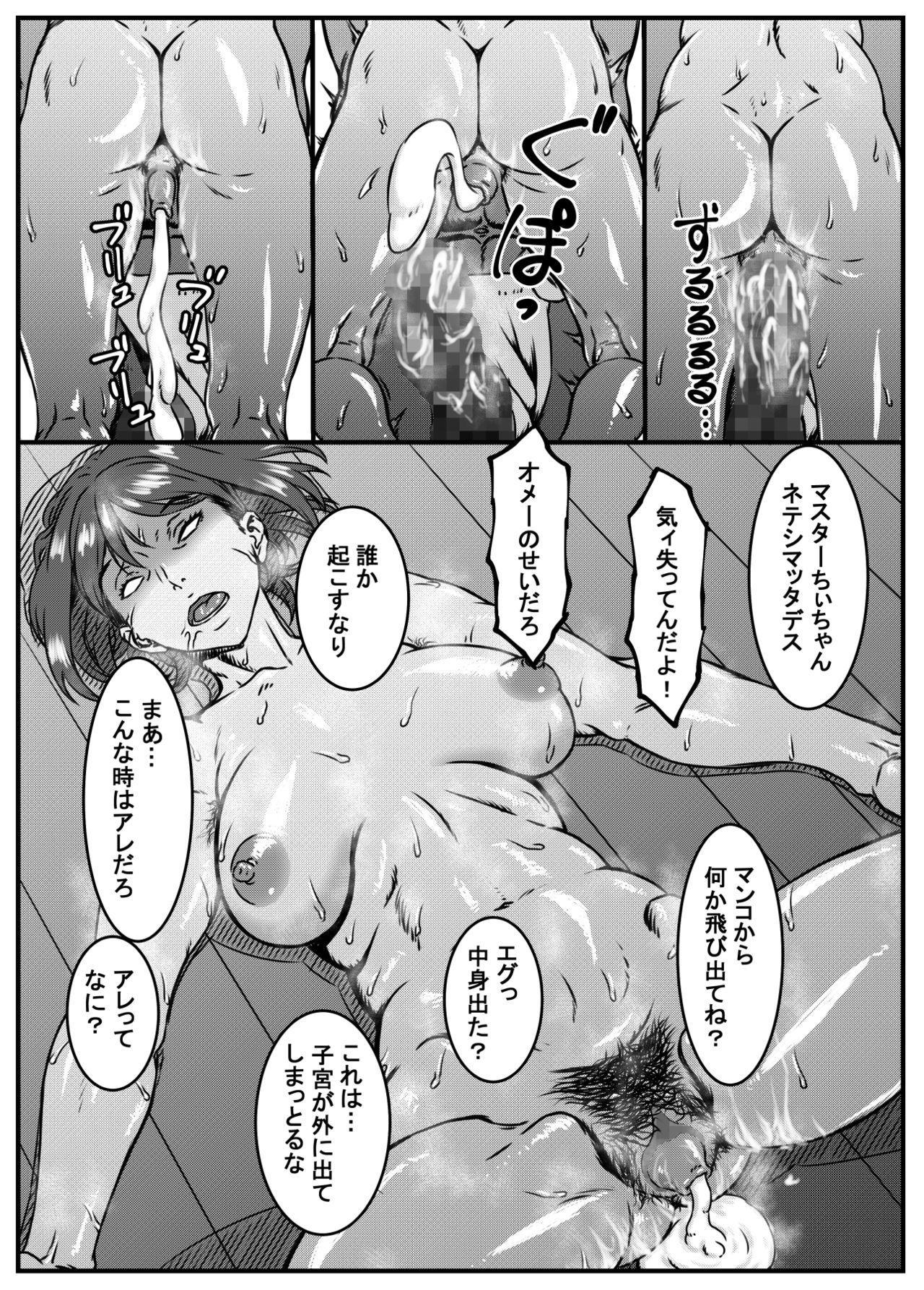 [Kingyo no Suisou] Zoku - Chi-chan Sensei no Kyokushou Fundoshi Hot Yoga Kengaku-kai 9