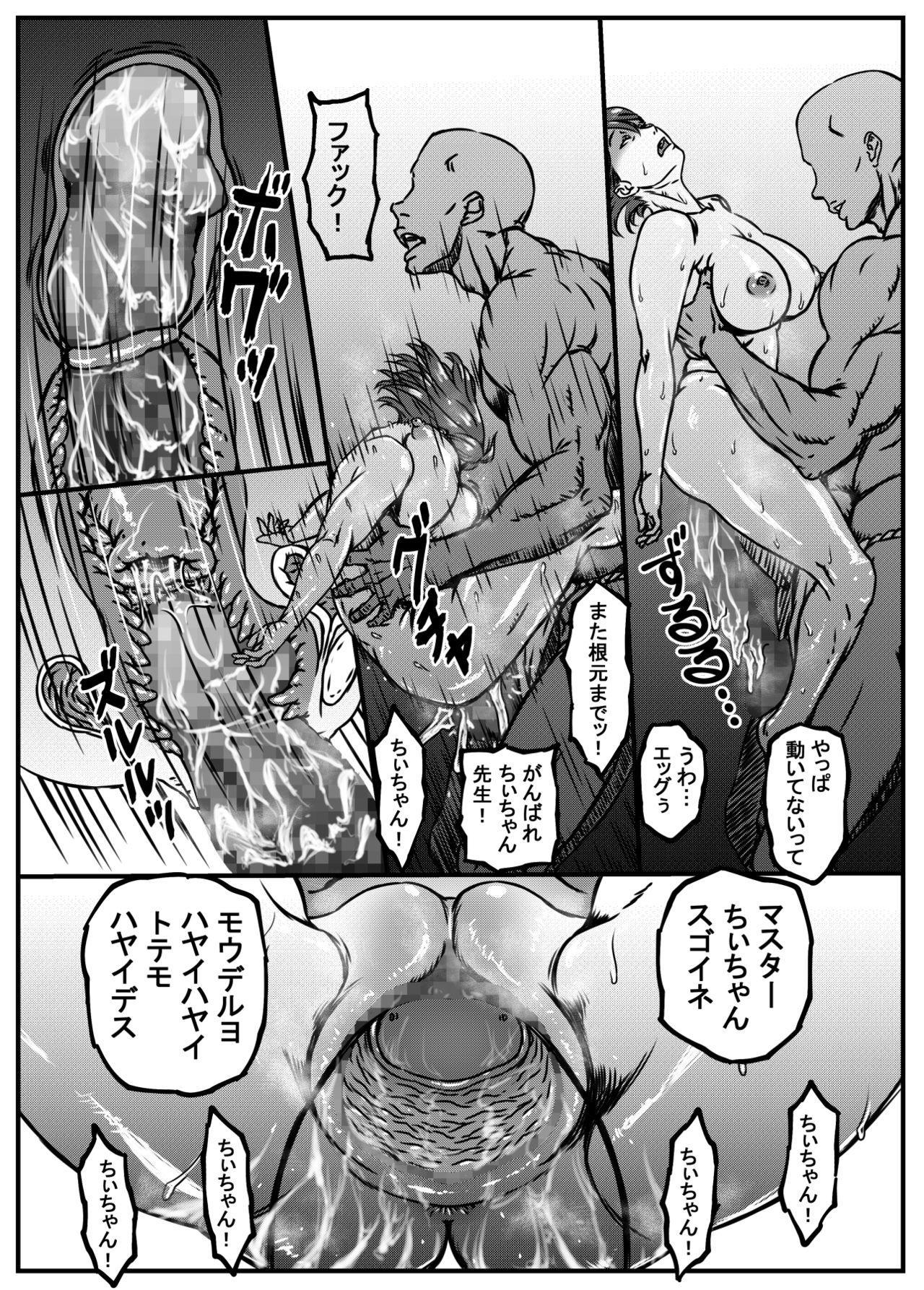 [Kingyo no Suisou] Zoku - Chi-chan Sensei no Kyokushou Fundoshi Hot Yoga Kengaku-kai 49