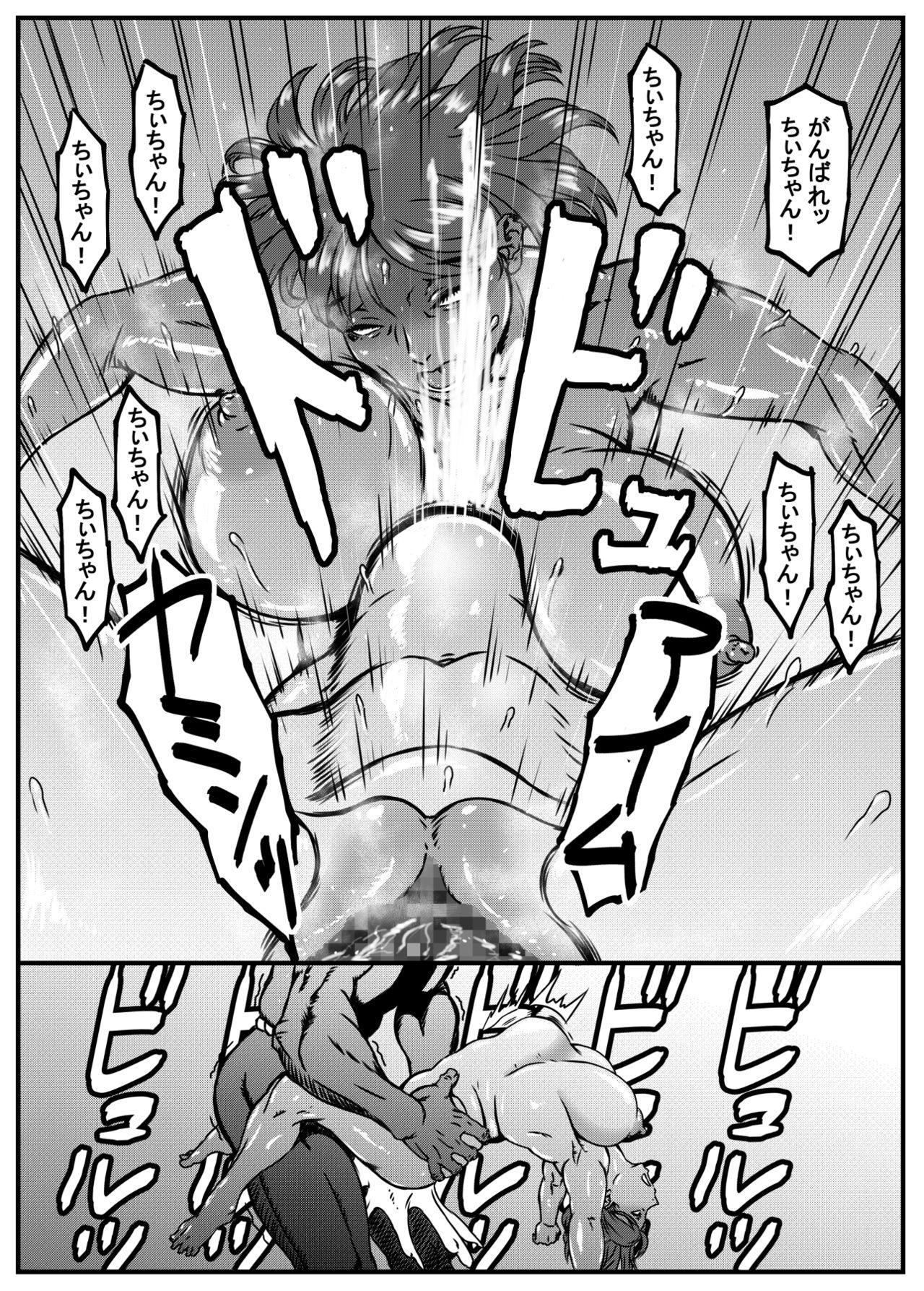 [Kingyo no Suisou] Zoku - Chi-chan Sensei no Kyokushou Fundoshi Hot Yoga Kengaku-kai 50