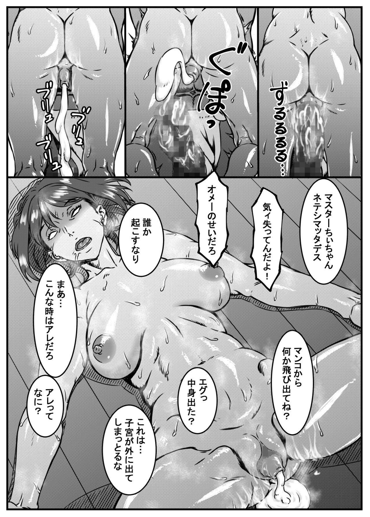 [Kingyo no Suisou] Zoku - Chi-chan Sensei no Kyokushou Fundoshi Hot Yoga Kengaku-kai 51