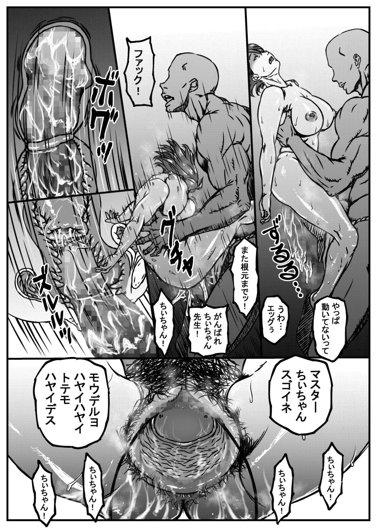 [Kingyo no Suisou] Zoku - Chi-chan Sensei no Kyokushou Fundoshi Hot Yoga Kengaku-kai 7