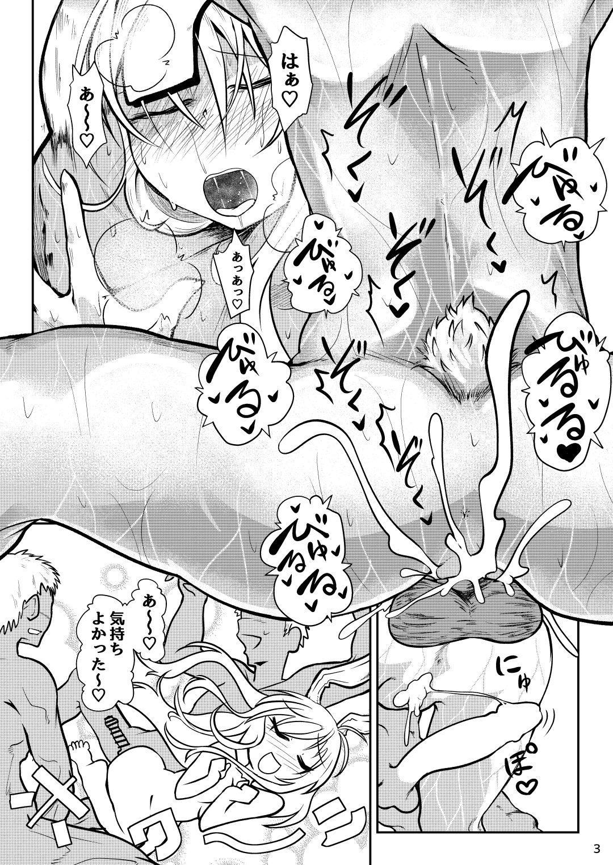 """Hourai Yakkyoku Seiyaku Kiokuryoku Koujouyaku """"Wasurenain XX"""" 1"""