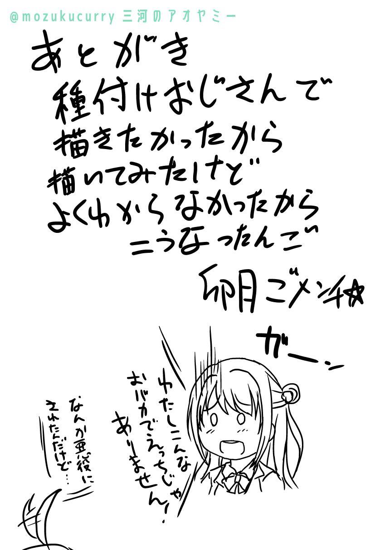 島村卯月さんコピ本 12