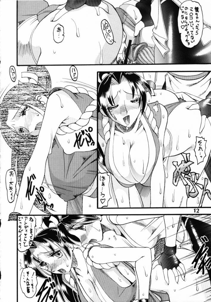 SEMEDAIN G WORKS vol.13 - Ichizero 10
