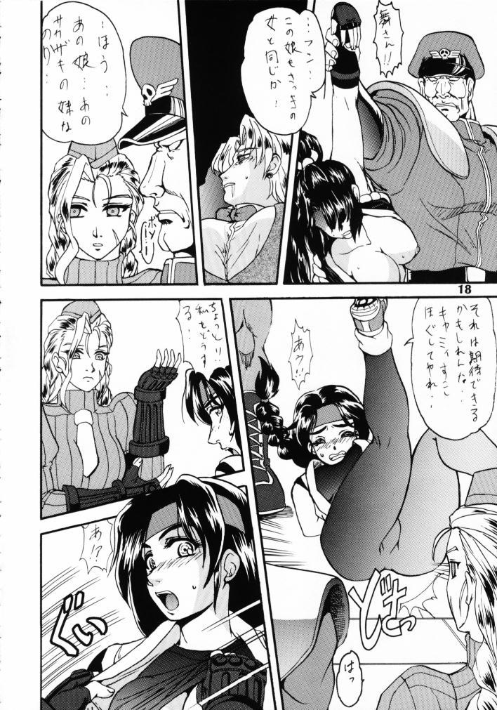 SEMEDAIN G WORKS vol.13 - Ichizero 16