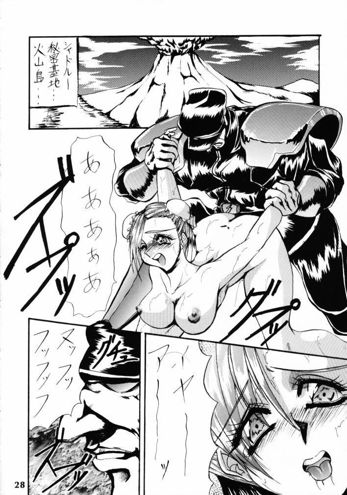 SEMEDAIN G WORKS vol.13 - Ichizero 26