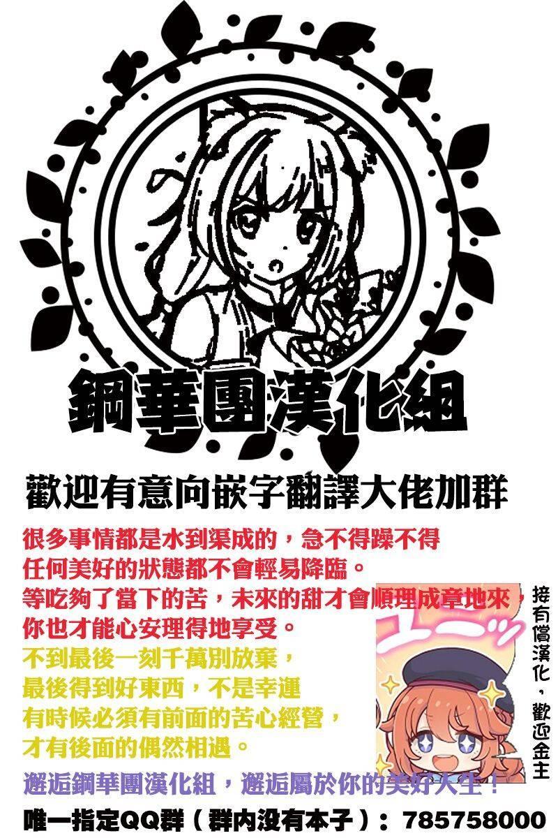 Miyako to Ochinpo Purin no Ohanashi 9