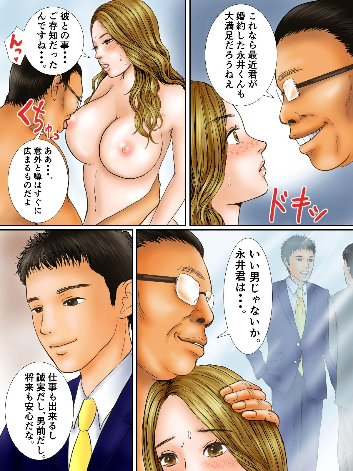 Yuumei Kigyou no Jittai 23