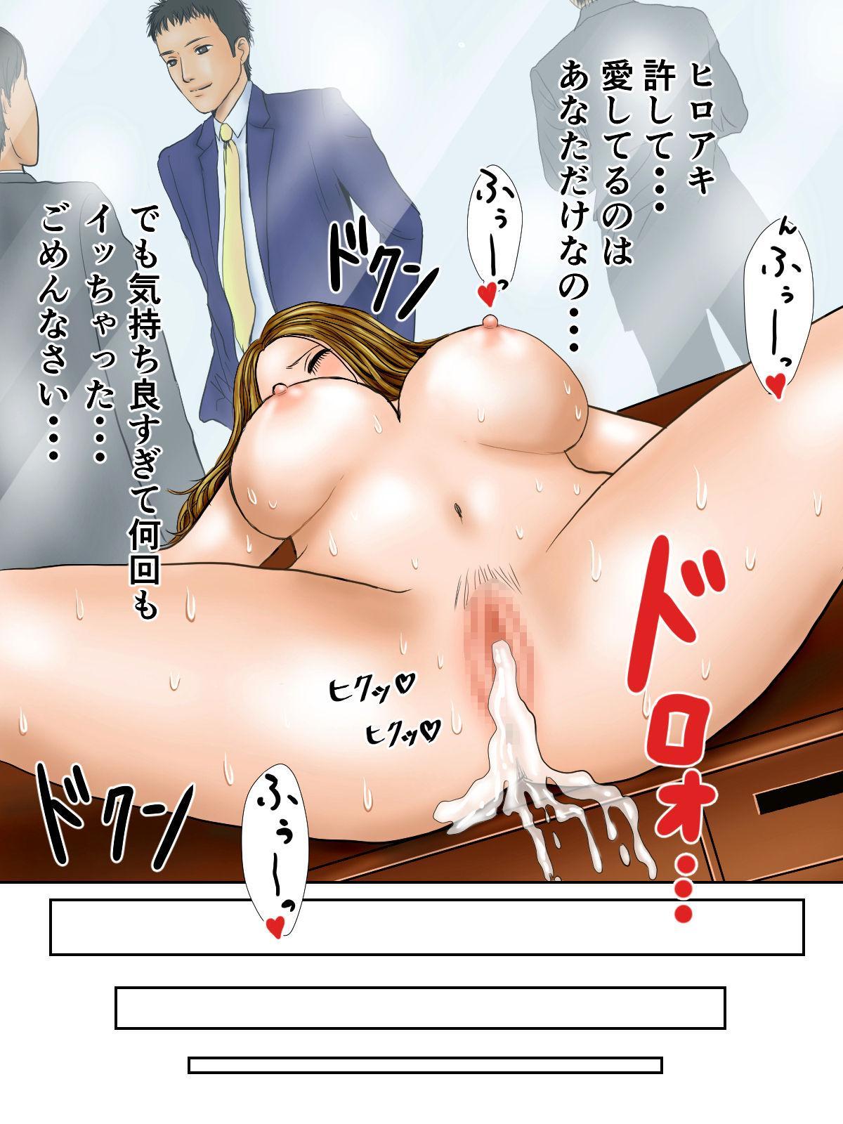 Yuumei Kigyou no Jittai 31