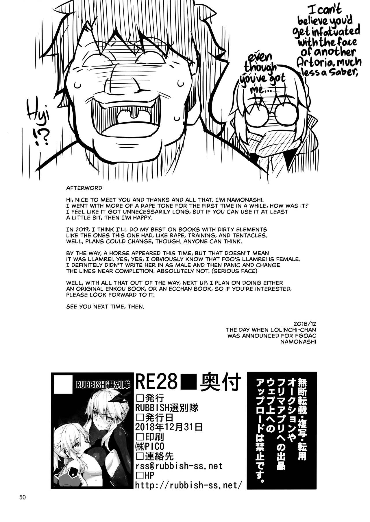 RE28 51