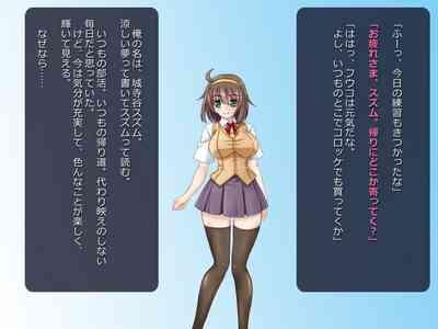 """Netorare Isekai Teni """"Kawatte Iku Kanojo o Browser de Mite Iru Koto Shika Dekinai"""" 2"""
