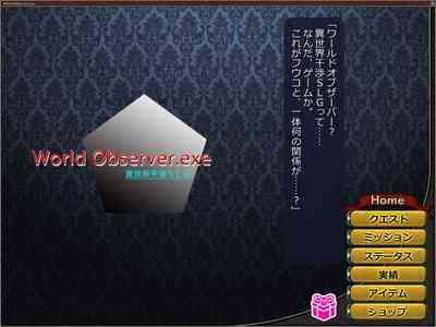 """Netorare Isekai Teni """"Kawatte Iku Kanojo o Browser de Mite Iru Koto Shika Dekinai"""" 9"""