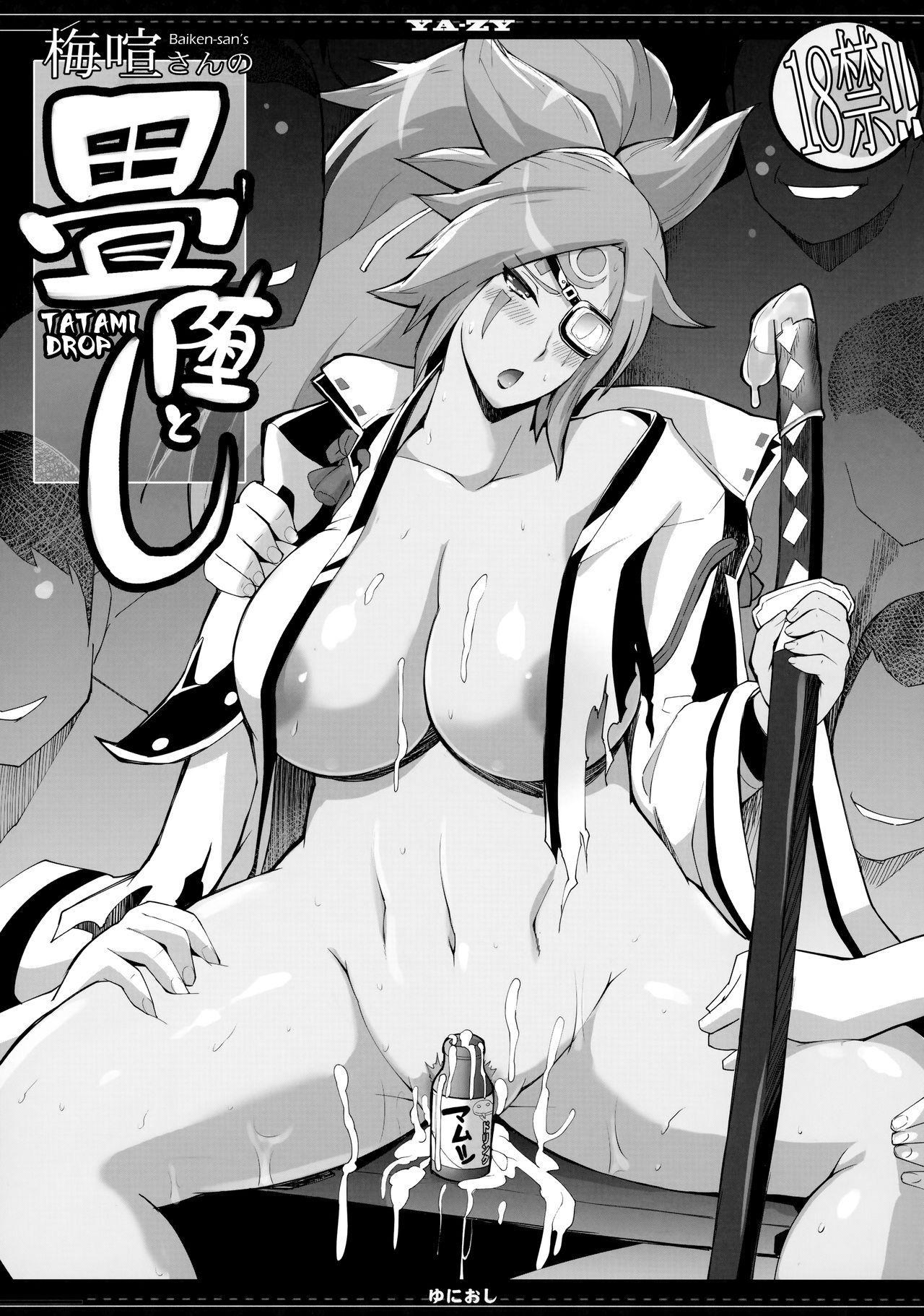 (C92) [YA-ZY (Yunioshi)] Baiken-san no Tatami Otoshi | Baiken-san's Tatami Drop  (Guilty Gear) [English] {biribiri} 0