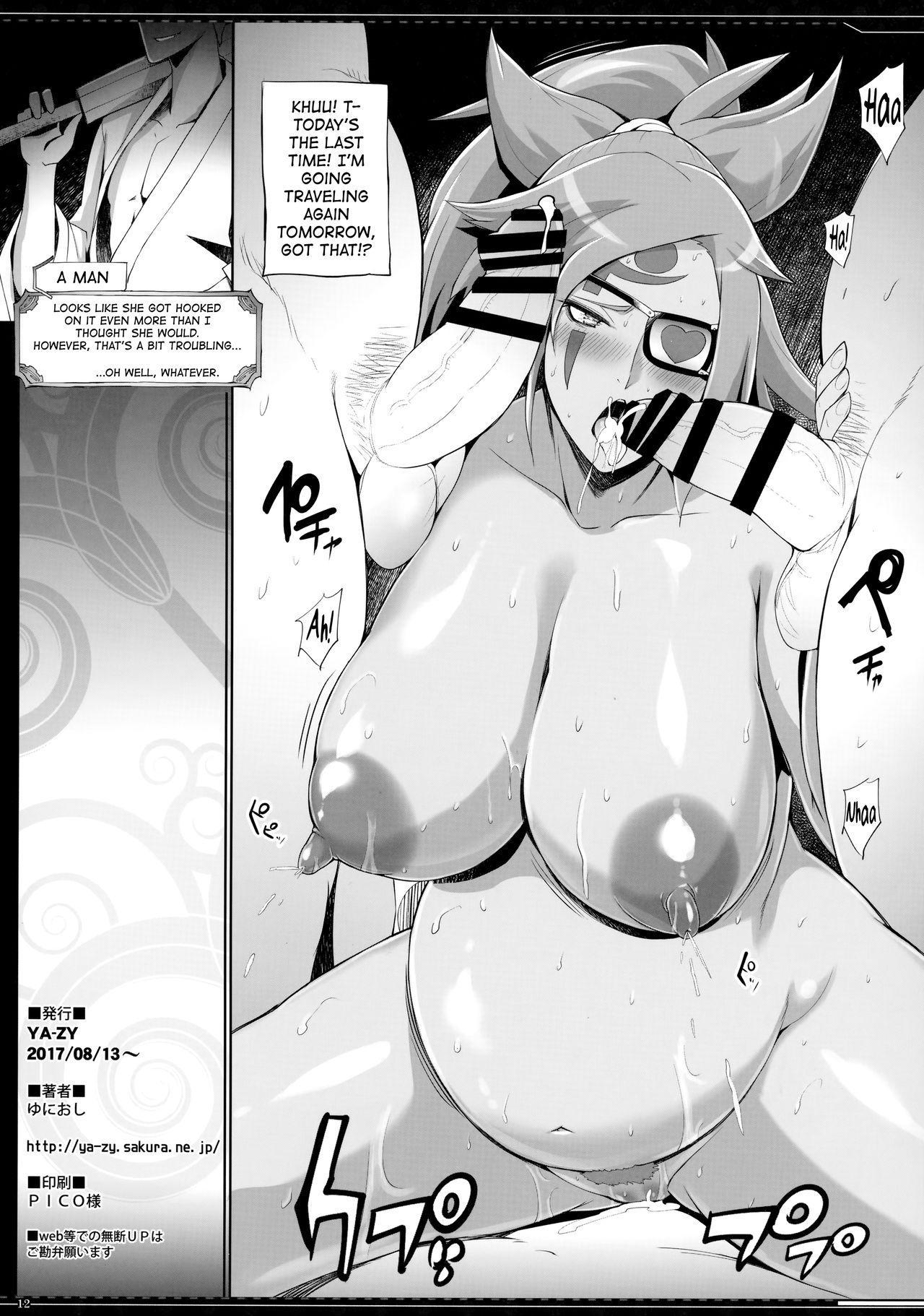 (C92) [YA-ZY (Yunioshi)] Baiken-san no Tatami Otoshi | Baiken-san's Tatami Drop  (Guilty Gear) [English] {biribiri} 11