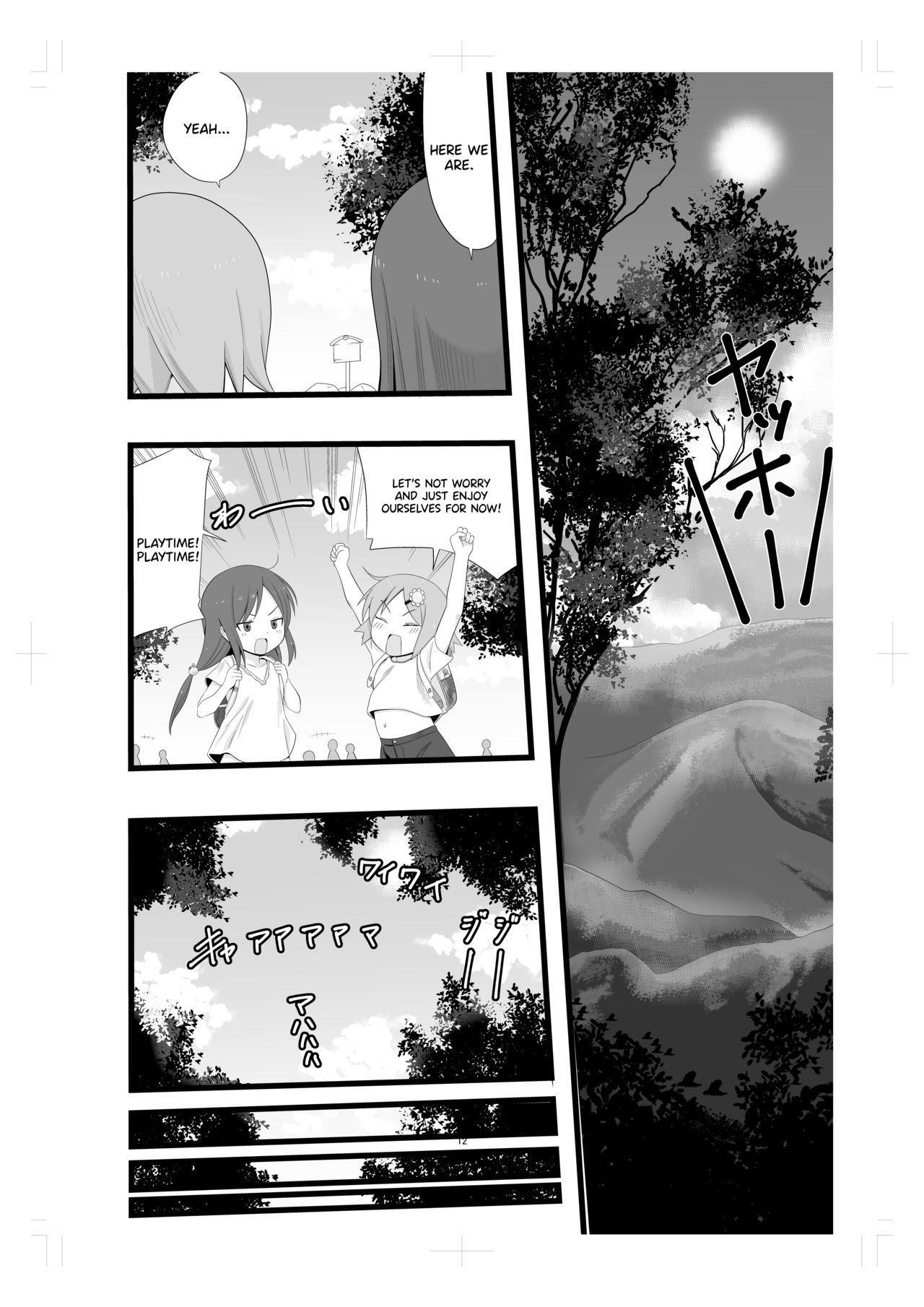Rinkan Gakkou ni Iku Tomodachi 10