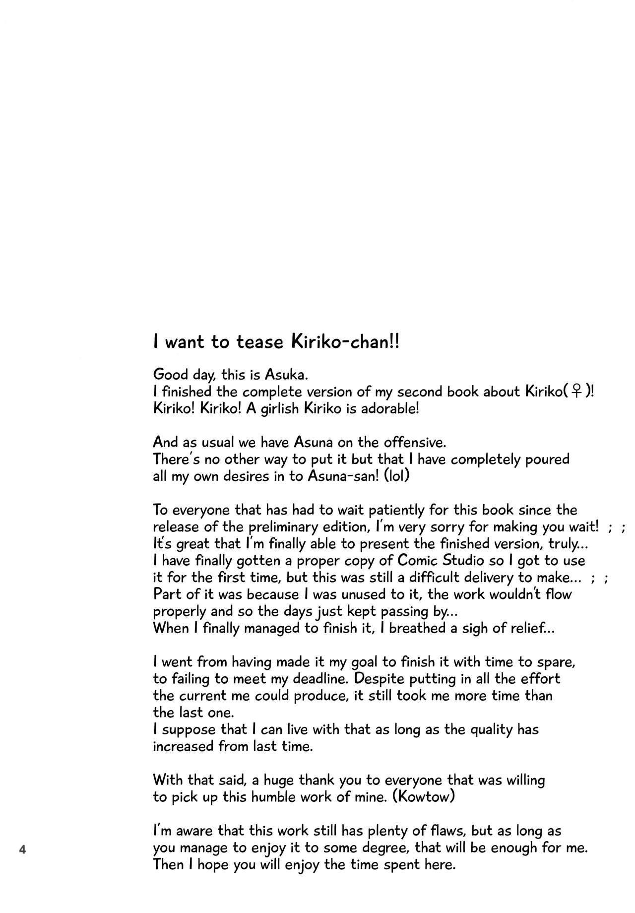 (C88) [AQUA SPACE (Asuka)] Kiriko-chan to Asobou! 2   Let's play with Kiriko-chan! 2 (Sword Art Online) [English] [EHCOVE] 2