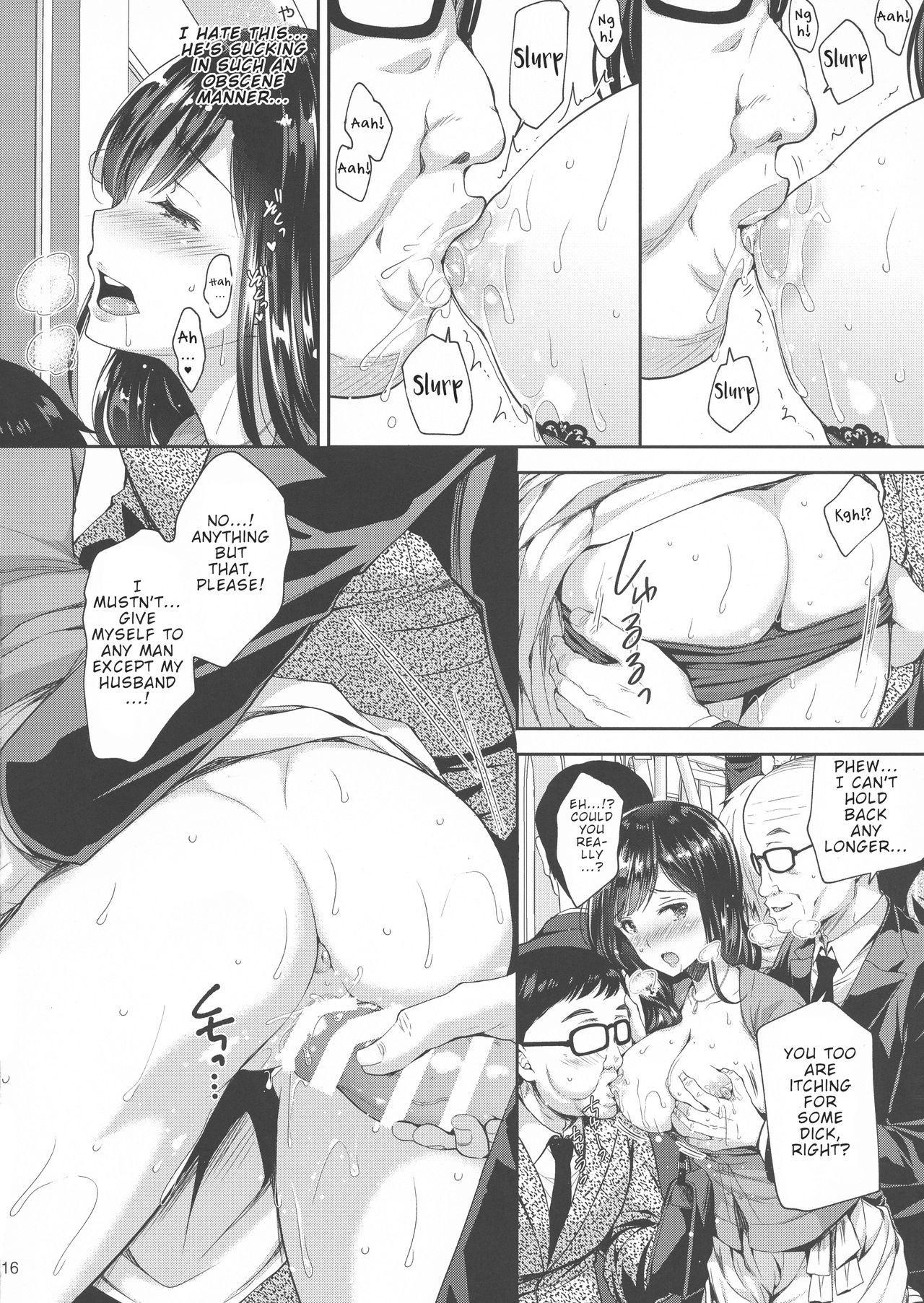 (C94) [Sugar*Berry*Syrup (Crowe)] Chijoku no Chikan Densha 3 ~ Hitozuma Shanai Kyousei Junyuu ~ | Shameless Train Molester 3 ~ Forcing a Married Woman to Breastfeed in the Train ~ [English] [The Chrysanthemum Translations] 15