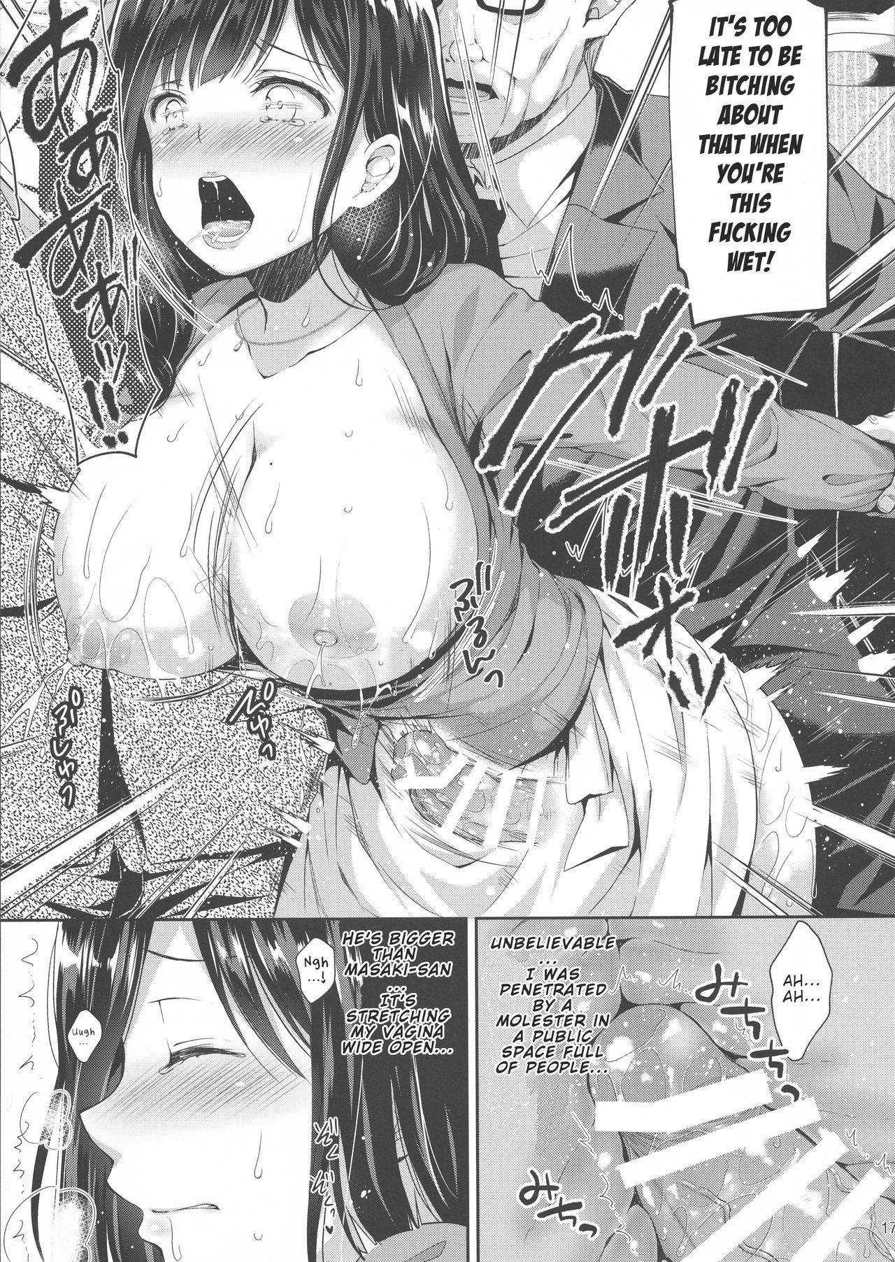 (C94) [Sugar*Berry*Syrup (Crowe)] Chijoku no Chikan Densha 3 ~ Hitozuma Shanai Kyousei Junyuu ~ | Shameless Train Molester 3 ~ Forcing a Married Woman to Breastfeed in the Train ~ [English] [The Chrysanthemum Translations] 16