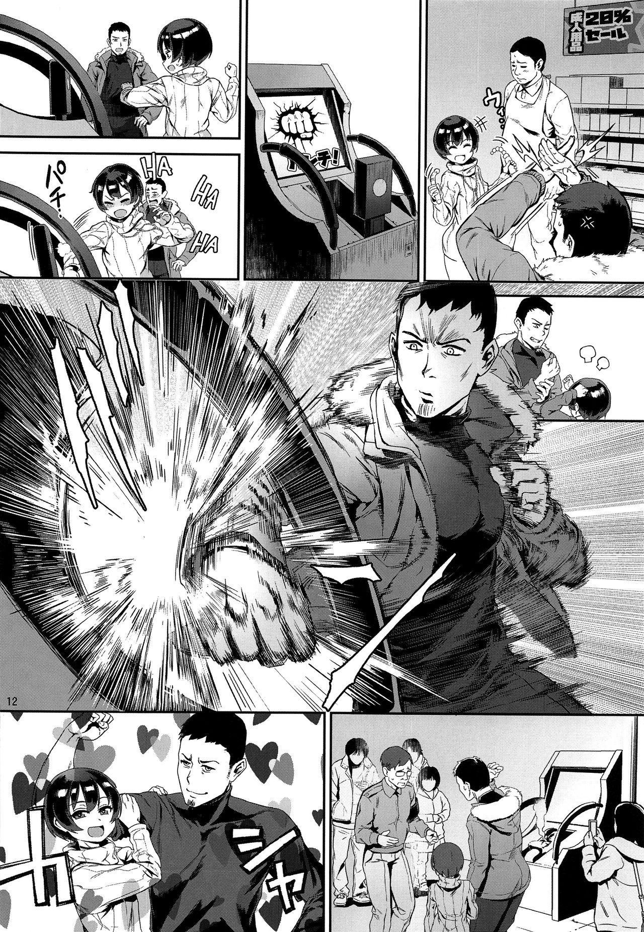 """Inran Shounen """"Nazo no Bitch Shota to Ossan no Monogatari""""  VOL.2 12"""