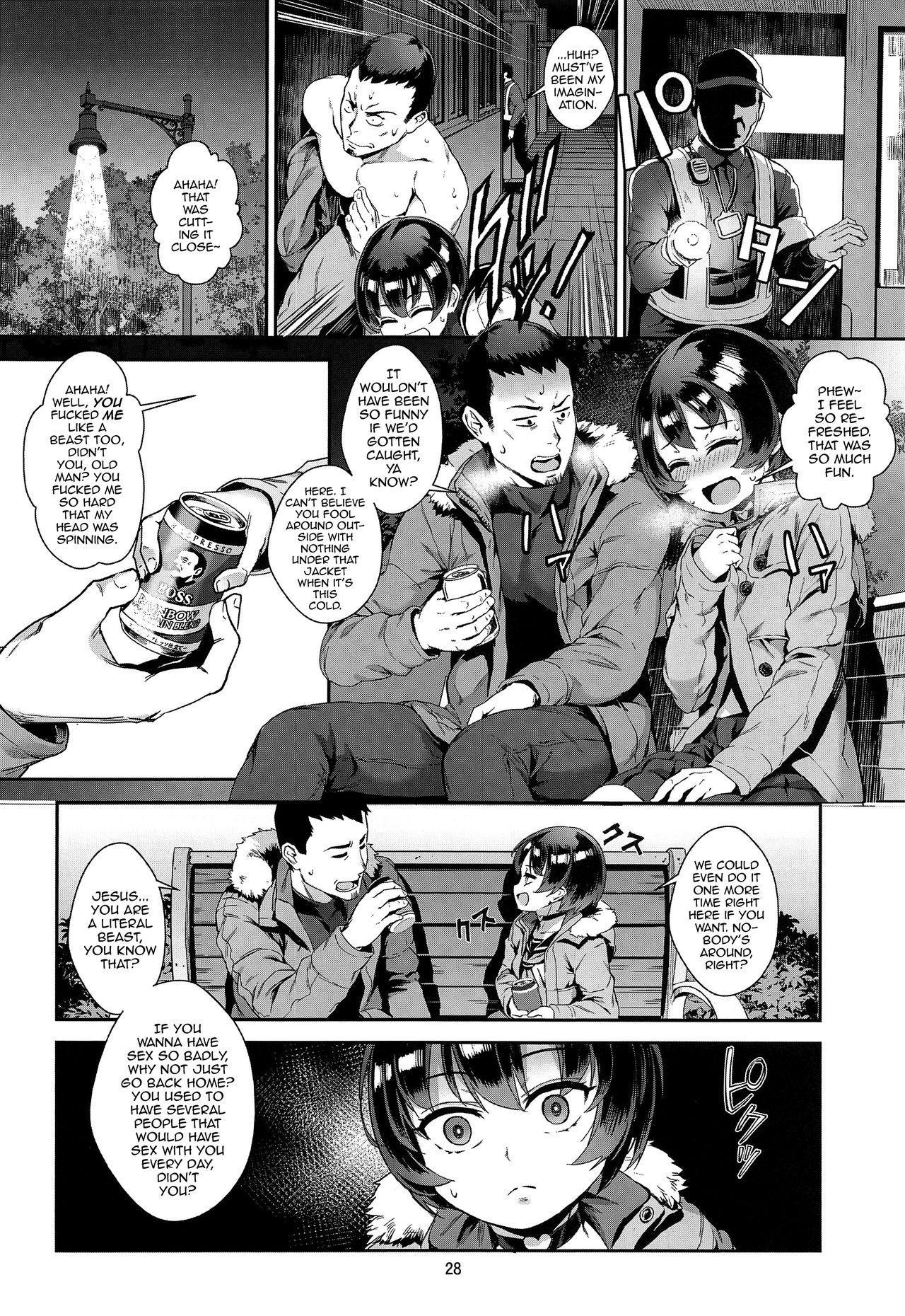 """Inran Shounen """"Nazo no Bitch Shota to Ossan no Monogatari""""  VOL.2 28"""