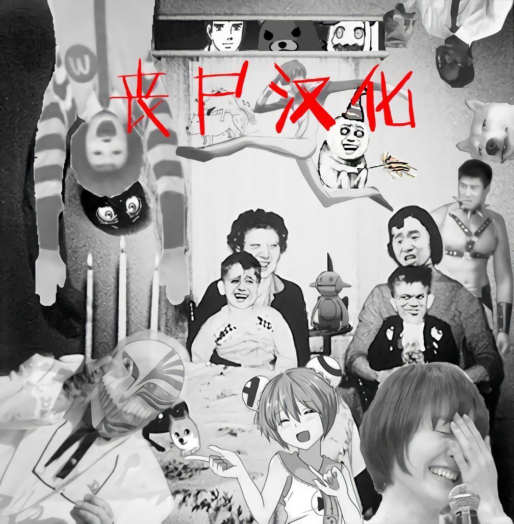 SHIRITSUBO 34
