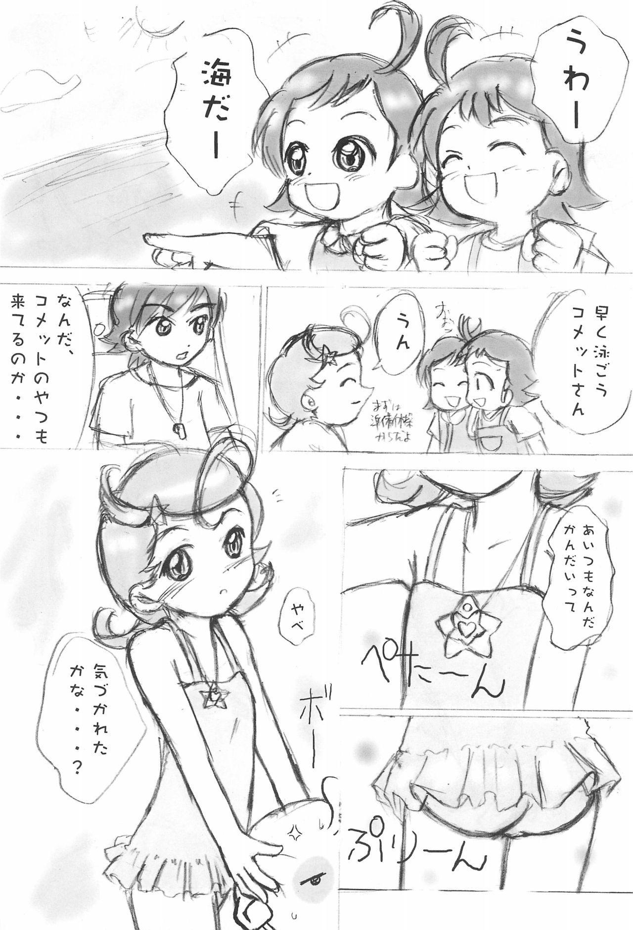 Hoshi no Ohime-sama 24