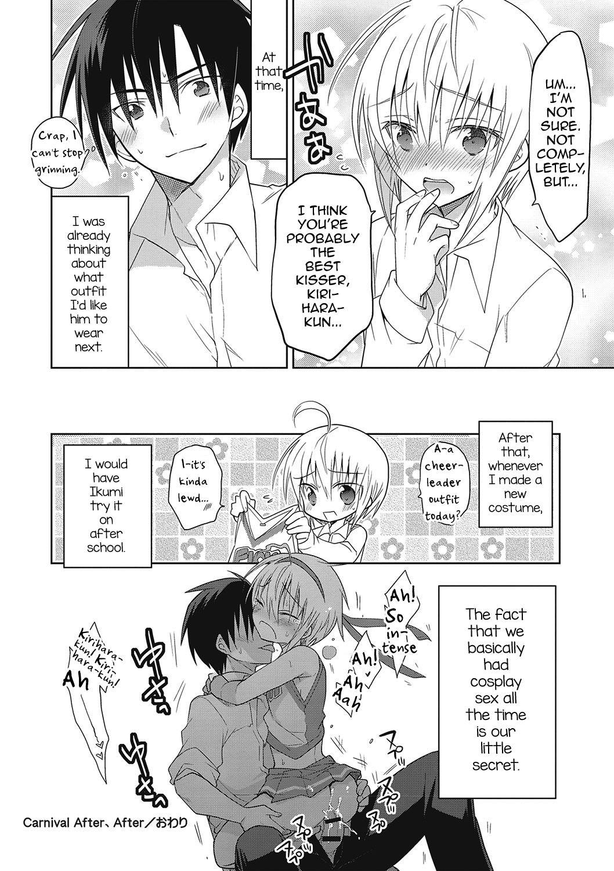Kanojo ♂ to Shitai Eroi Koto - A nasty thing playing with my boy 34