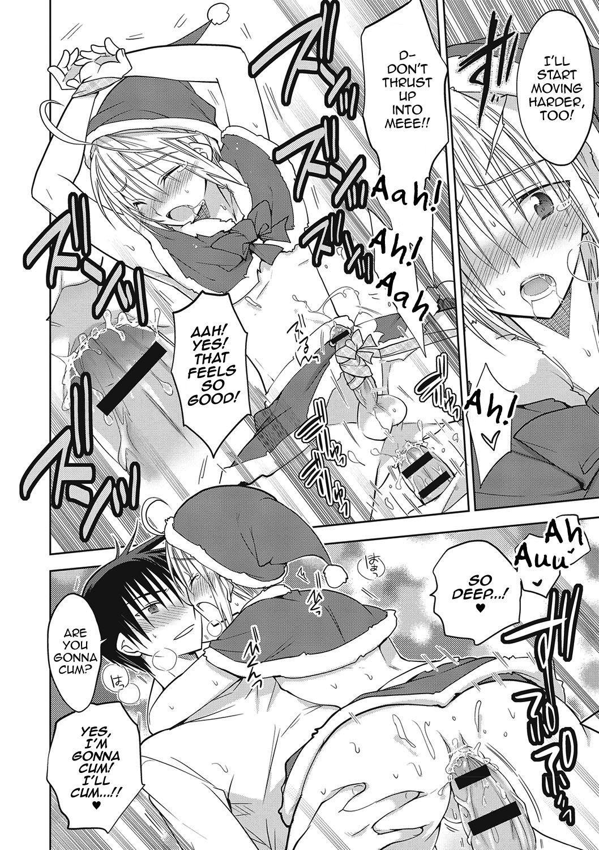 Kanojo ♂ to Shitai Eroi Koto - A nasty thing playing with my boy 46