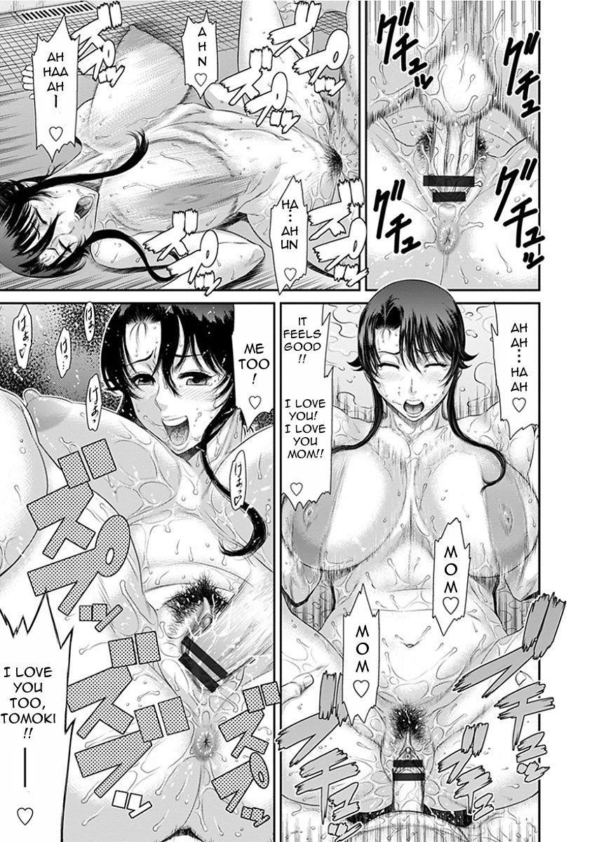 Aru Fushidara na Kankei no Kouroyku   The Effect of that Messy Relationship 14