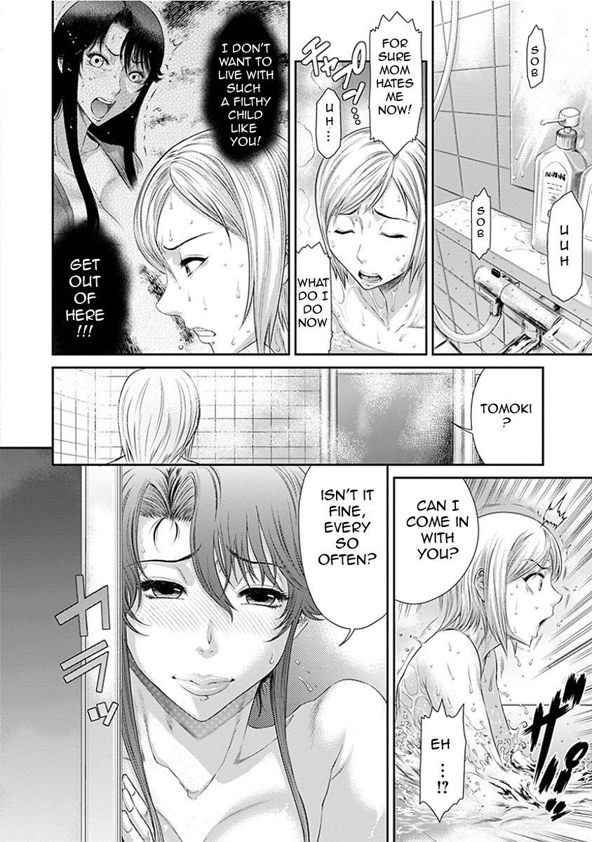 Aru Fushidara na Kankei no Kouroyku   The Effect of that Messy Relationship 5