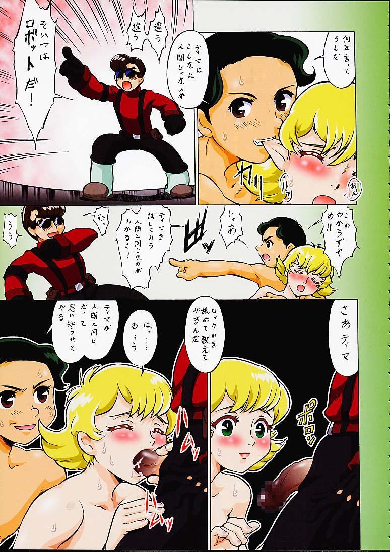 Tsurikichi Doumei no Color Book 9 20