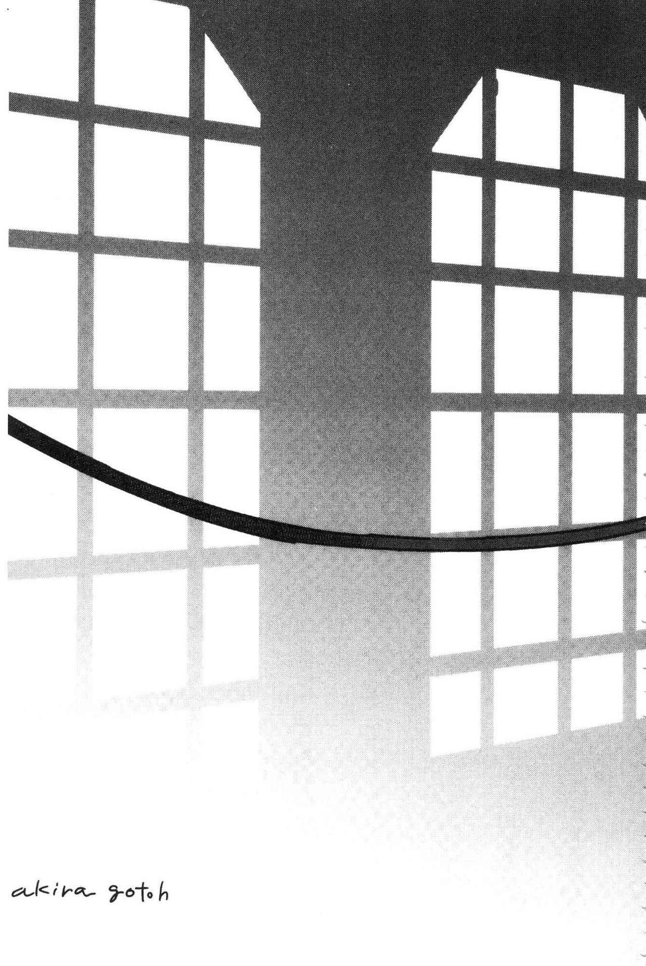 [Gotoh Akira]  21-ji no Onna ~Camera no Mae no Mesuinu~ 2 | 21時之女 ~鏡頭前的牝犬~ 2 [Chinese] 208