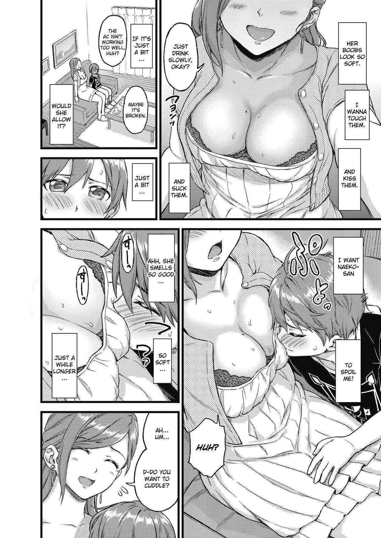 Oppai na Natsuyasumi | The Summer Break of Boobs 10